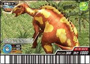 Lanzhousaurus card