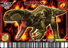 File:Rajasaurus card.jpg