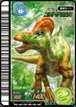85px-Corythosaurus card