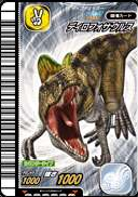 File:Dilophosaurus card.png