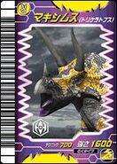 Maximus card