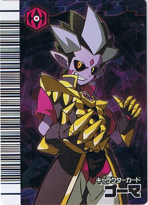 Zanjark Goma card 1