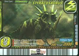 File:Styrcosaurus.jpg