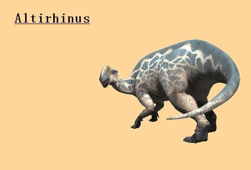File:Altirhinus 1d2e.jpg
