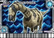File:Titanosaurs.jpg