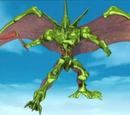 Dino Ptera