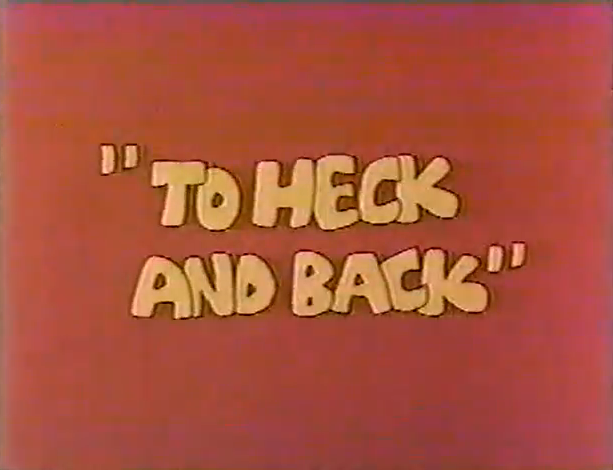 File:To Heck and Back.png