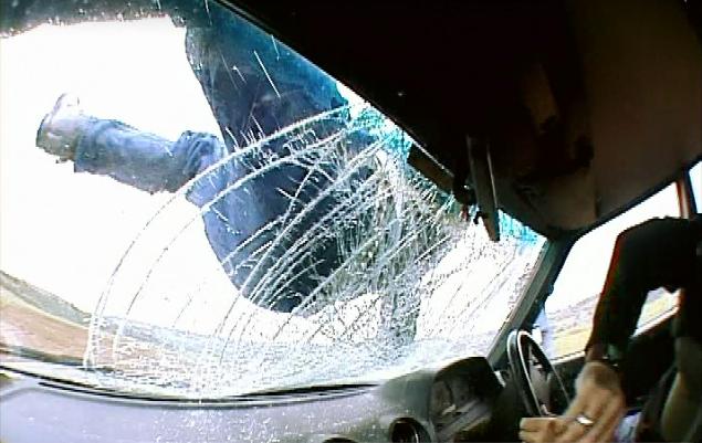File:Broken window.png