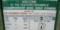 Brent Hambrick Memorial DGC