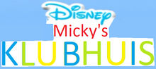 Micky's Klubhuis (Afrikaans)