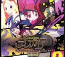 Disgaea Original Soundtrack