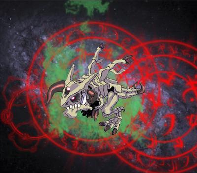 Skeletal dragon (2)