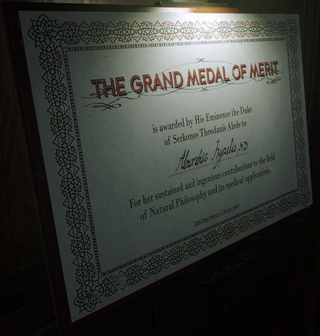 File:Hypatia's Award.png