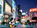 Mickey & Minnie on Tokyo