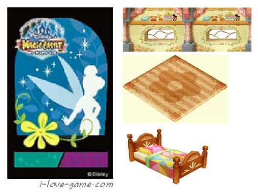 File:Pinocchio Wallpaper, Floor and Bed.jpg
