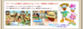 Thumbnail for version as of 16:09, July 2, 2014