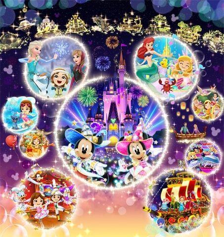 File:Disney-Magical-World-2 2015 07-06-15 006.jpg