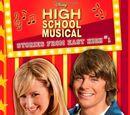 High School Musical Book Series