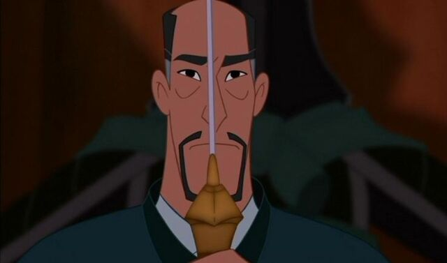 File:Fa Zhou With Sword.jpg