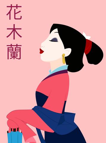 File:Mulan Artwork.png