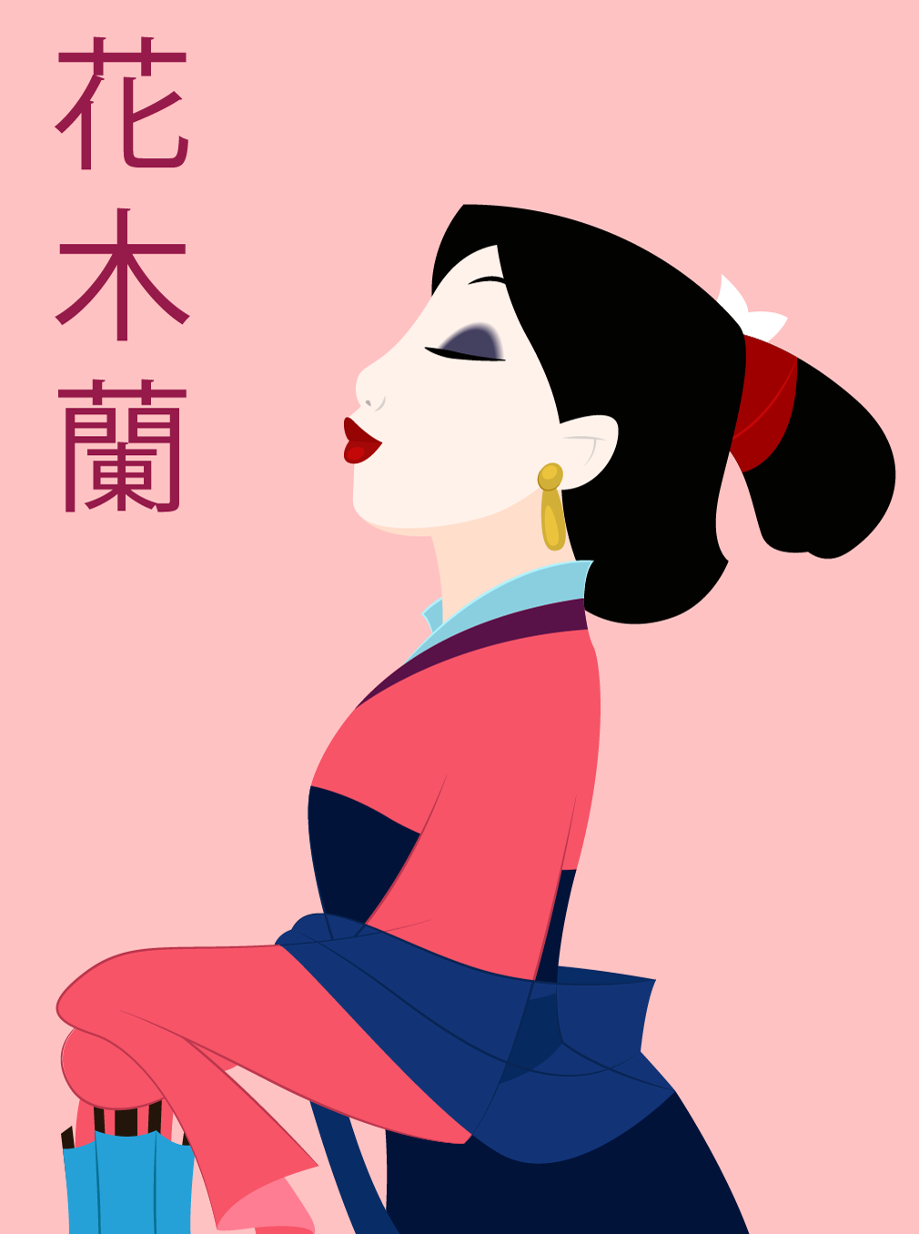 Image - Mulan Artwork.png | Disney Wiki | Fandom powered by Wikia