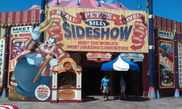 File:Petes-Silly-Sideshow.jpg