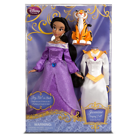 File:Jasmine Singing Doll and Costume Set Boxed.jpg