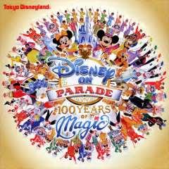 File:TDL Disney on Parade 100 Years of Magic.jpg
