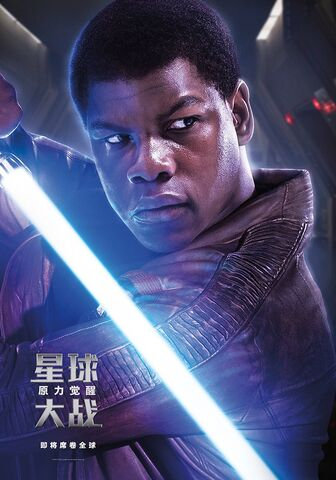 File:The Force Awakens Chinese Character Posters 01.jpg