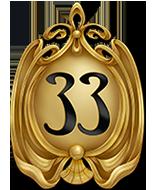 File:DL Club 33 Golden Logo.png