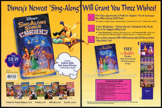 File:Disneysingalong2pgad.jpg
