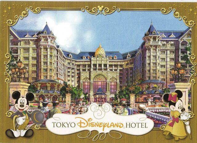 File:Tokyodisneylandhotel.jpg