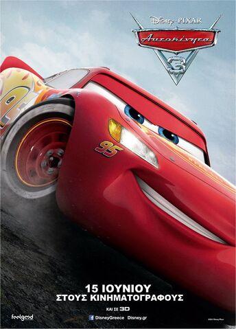 File:Cars 3 Greek Character Posters 01.jpg