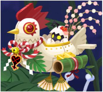 File:Happy Cuckoo KHX.png