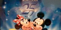 Disney on Ice 25th Anniversary