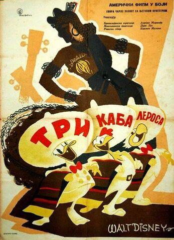 File:Russian TC Poster.jpg
