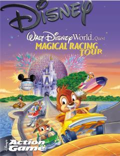 File:-Walt-Disney-World-Quest-Magical-Racing-Tour-PC- .jpg