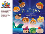 Peter Pan Tsum Tsum Tuesday - 2
