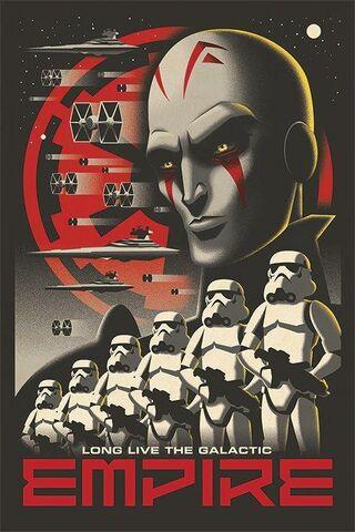 File:Empire Poster.jpg