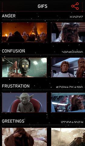 File:Star Wars Mobile App 09.jpeg
