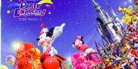 Disney's Party Express