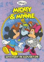 Mystery in Mouseton TPB