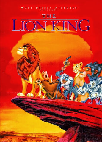 File:The Lion King0 パノラマ写真.jpg