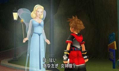 File:Sora and Blue Fairy.jpg