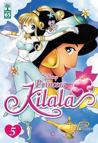 File:Kilala Princess issue 5 cover.jpg