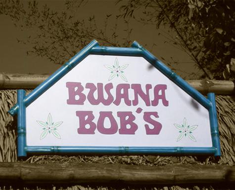 File:Bwana bobs2.jpg