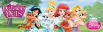 Disney Palace Pets Princess