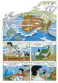 Thumbnail for version as of 02:52, May 14, 2012
