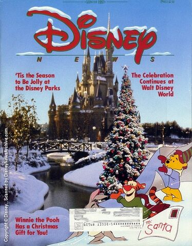 File:Scanned 1991 Winter.jpg