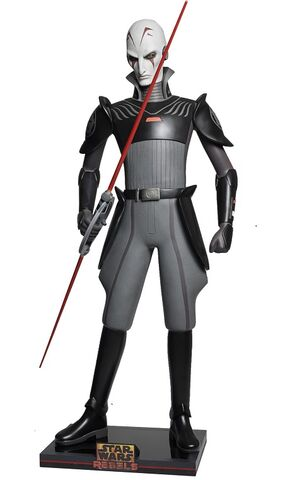 File:The Inquisitor straight arms life size figure.jpg